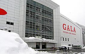 ガーラ(GALA)湯沢スキー場 新潟県