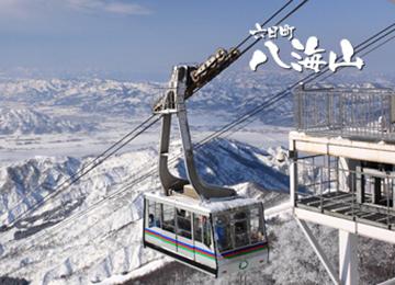 六日町八海山スキー場 新潟県