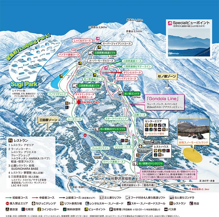 赤倉温泉スキー場 ライブカメラ