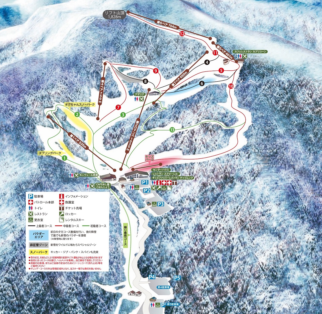 オグナほたかスキー場コースマップ