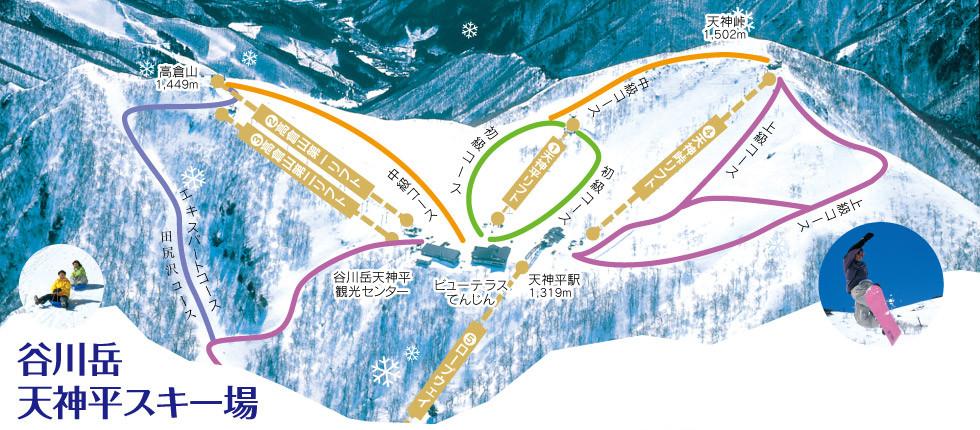 谷川岳天神平スキー場コースマップ