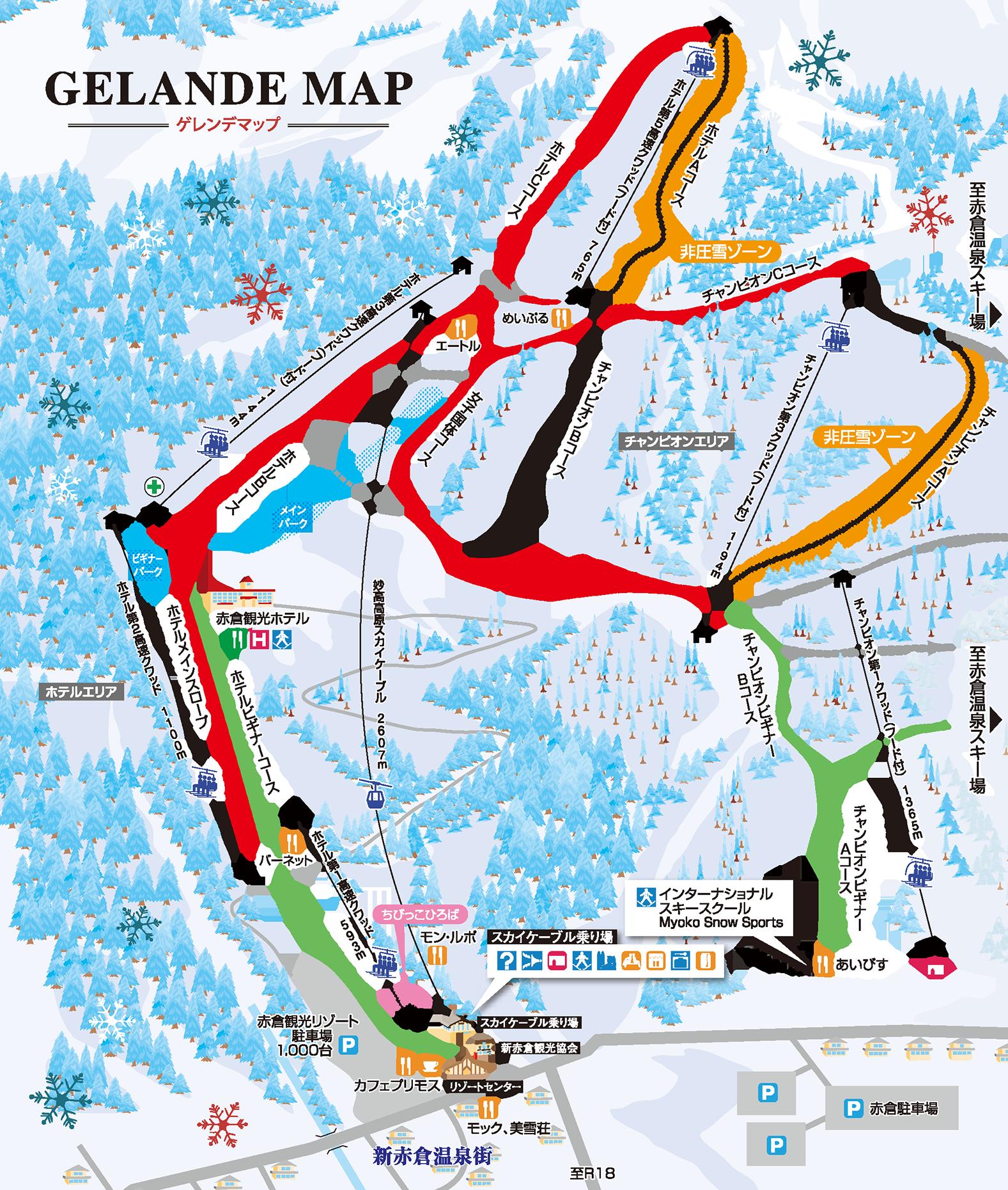 赤倉観光リゾートスキー場,コースマップ