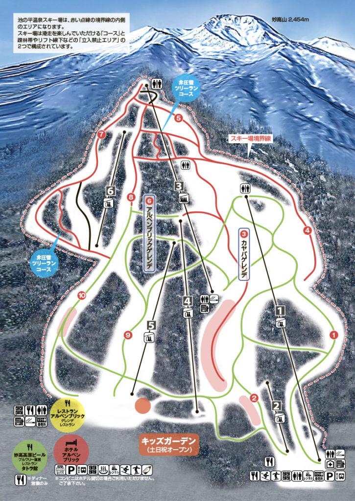 赤倉 温泉 スキー 場 ライブ カメラ