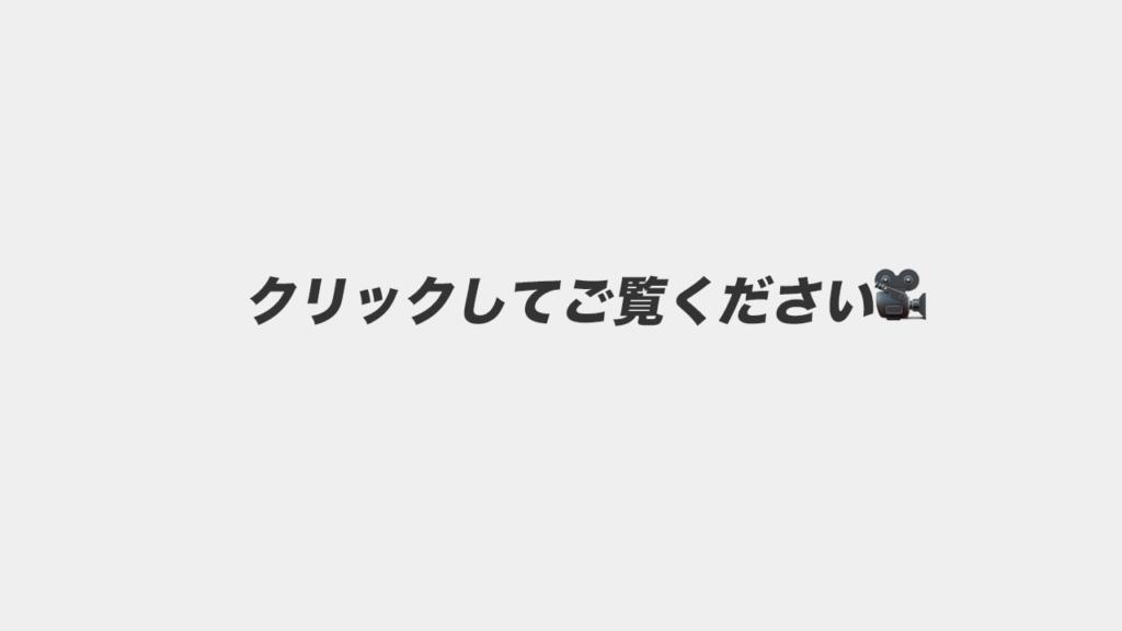 高原 カメラ 志賀 ライブ